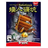 《 德國新天鵝堡桌遊 SWANPANASIA 》矮人礦坑 Saboteur-英文/中文版╭★ JOYBUS玩具百貨