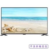 【SHARP】40吋 FHD智慧連網液晶電視《2T-C40AE1T》全新保固