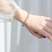 s925銀星星手?女韓版粉色草莓晶氣質月光石拉長石手飾品