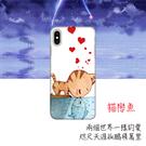 [XS Max 軟殼] 蘋果 iPhone xs max 手機殼 保護套 外殼 貓戀魚