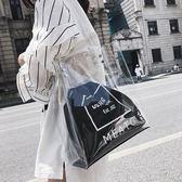 海灘包收納袋 ins超火包時尚大包透明包包女新款沙灘果凍包時尚購物單肩包 歐萊爾藝術館