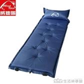 戶外可拼接單人自動充氣墊野餐加厚帳篷睡墊午休床墊雙人防潮墊子 NMS生活樂事館