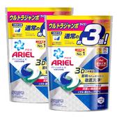 Ariel三合一3D洗衣膠囊52顆x2包【愛買】