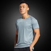 速乾衣 運動t恤男訓練短袖夏季寬松大碼薄款吸汗透氣跑步體恤健身上衣服