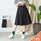 VOL020  純色素面壓紋款式  木質排扣傘擺設計  率性黑、休閒杏卡~2色