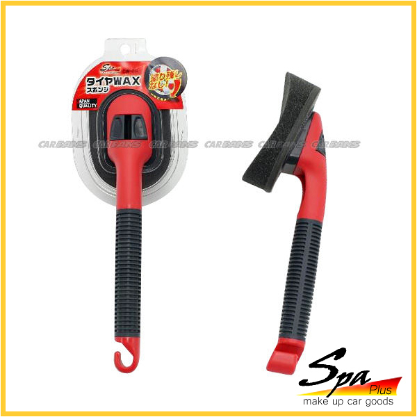 【愛車族購物網】日本WAKO SPA 專用型輪胎上蠟棉