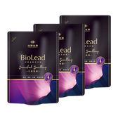 《台塑生醫》BioLead經典香氛洗衣精補充包 花園精靈1.8kg(3包入)