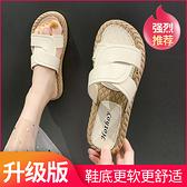 涼拖鞋女夏2020夏季新款外穿時尚平底一字沙灘鞋編織潮  夏季新品