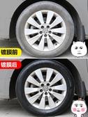 汽車輪胎光亮保護劑抗污防水防老化鍍膜上光釉輪胎蠟用品