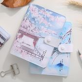 韓式創意古風手帳本可愛彩頁插畫日記本套裝復古計劃手賬本日記a6【交換禮物】