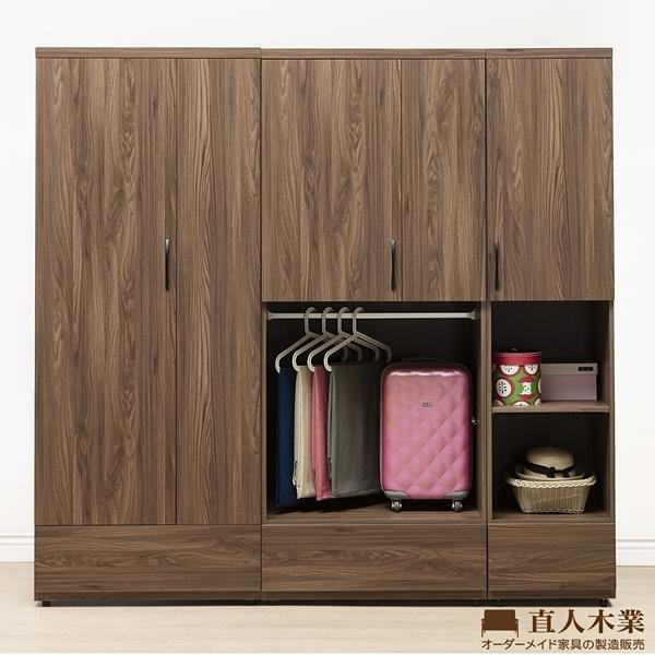日本直人木業-WANDER胡桃木208公分衣櫃