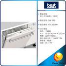 best貝斯特 嵌入式洗碗機 DW-33...