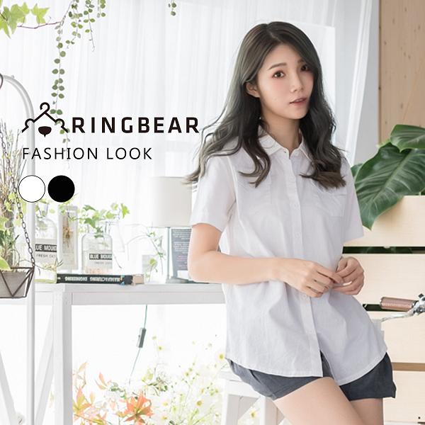 素面--森林日系風格簡約胸前蓋口袋弧形下襬純色短袖襯衫(白.藍XL-5L)-H267眼圈熊中大尺碼