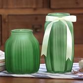 歐式玻璃花瓶透明磨砂插花瓶客廳小清新干花水培花器現代簡約擺件