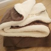 小毛毯沙發蓋毯羊羔絨雙層加厚珊瑚絨