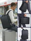 雙肩包男皮男士電腦包大容量旅行出差15.6寸簡約休閒書包 YXS娜娜小屋