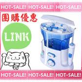 《團購二入優惠組合》惠齒 H2O Floss HF-88 / HF88 沖牙機 洗牙機 (台灣製/清潔力道優於Oral-B MD20)
