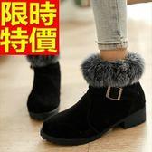 雪靴-保暖加絨低跟兔毛短筒女靴子3色64r32[巴黎精品]