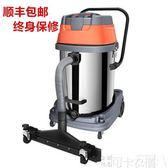 杰諾大功率3500W工業吸塵器桶式大型工廠車間商用強力草坪粉塵用 DF-可卡衣櫃