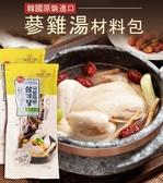 韓國 蔘雞湯材料包-M0303