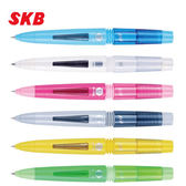 SKB IP-3502 自動鉛筆(0.5mm) 12支 / 打