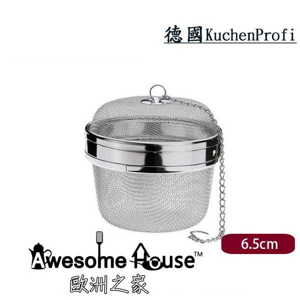 德國 Kuchen profi 6.5cm 香料球 濾茶球 #1099902806