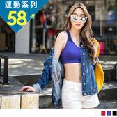 《KS0312》台灣品質.世界同布~透膚網紗挖背半截式運動背心 OrangeBear