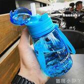 塑料隨手杯吸管杯成人磨砂暖手杯子提繩便攜茶杯防漏女學生耐熱水壺 全館免運