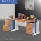 OA辦公桌 HU辦公桌系列 HU-160H 主桌  會議桌 辦公桌 書桌 多功能桌  工作桌