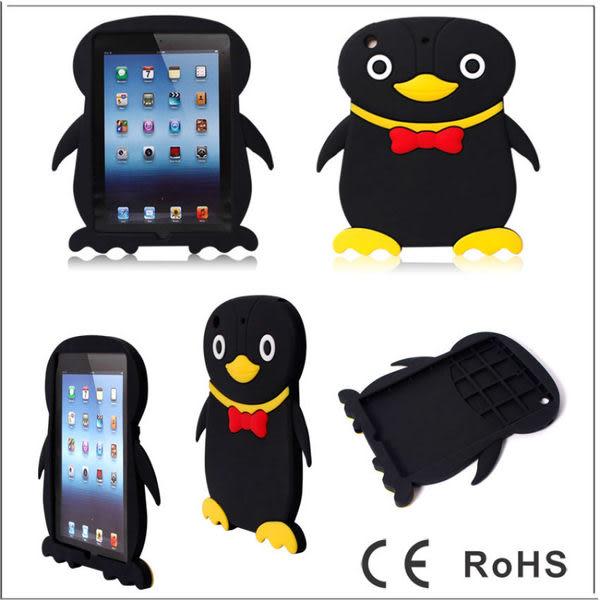 【強尼3c】蘋果ipad mini可愛韓版卡通企鵝minipad保護套迷你PAD果凍套軟殼