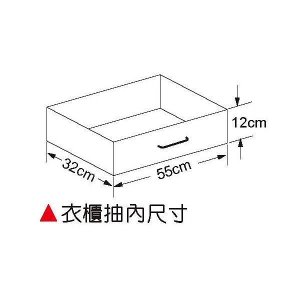 【水晶晶家具/傢俱首選】喬治5×6.5尺梧桐色木心板推門衣櫃 JF8048-4