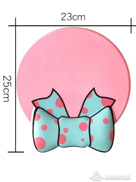 滑鼠墊 蝴蝶結滑鼠墊護腕3d記憶棉手托可愛卡通滑鼠墊子【快速出貨】