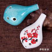 陶笛6孔初學六孔中音ac陶塤成人兒童自學樂器 JH573 『夢幻家居』
