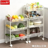 廚房置物架落地帶輪可行動小推車多層收納物品冰箱側面儲物整理架圖拉斯3C