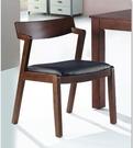 【南洋風休閒傢俱】餐椅系列- B2000...
