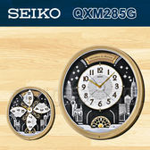 CASIO 手錶專賣店 SEIKO掛鐘 QXM285G/QXM285 曼哈頓奇緣音樂掛鐘 施華洛世奇水晶