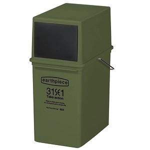 【日本Like it】earthpiece 前開式可堆疊垃圾桶17L -綠色