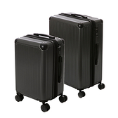 (組)萊森可擴充行李箱28吋 鐵灰+20吋 鐵灰