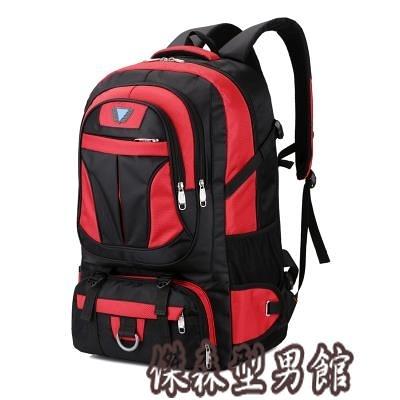 雙肩包70升超大容量戶外旅行背包男女登山包旅游行李包多功能大包 WY傑森型男館