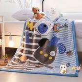交換禮物-兒童嬰兒毛毯雙層加厚寶寶蓋毯新生兒小毯子秋冬季雙面珊瑚絨毯子