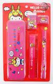 【金玉堂文具】Hello Kitty X RODY 可愛文具組 鉛筆盒 可愛 粉色