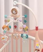 0-1歲寶寶音樂床鈴