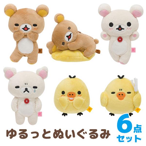 拉拉熊 絨毛娃娃 玩偶 好心情 or 憂鬱中 San-X Rilakkuma 該該貝比日本精品 ☆