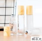 精油瓶 木紋玻璃避光滾珠瓶分裝瓶精華液精油瓶小空瓶香水按摩茶色走珠瓶 新年禮物