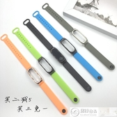 手環帶 手環2腕帶金屬錶殼碳纖維硅膠錶帶青春版加長錶帶2手環帶 城市科技