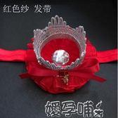 兒童生日皇冠發飾巴洛克皇室風范寶寶發帶周歲公主演出頭飾 嬡孕哺