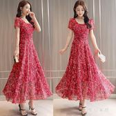 中大尺碼 新時尚長款洋裝大擺顯瘦超長款仙女氣質裙子WD2275【夢幻家居】
