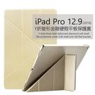變形金剛 Y折皮套 iPad pro 12.9 (2017) A1584 A1652 智能喚醒皮套 硬殼 保護套 支架 透明