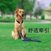 中型大型犬狗狗金毛拉布拉多遛狗繩子項圈狗鏈子P鏈牽引繩帶用品