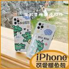 卡通情侶殼 iPhone 11 pro iPhoneSE 蘋果 XS MAX/XR i7 i8 plus 全包邊防摔殼保護殼 亮面手機殼